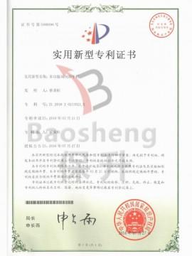 江西省保升装卸设备有限公司-