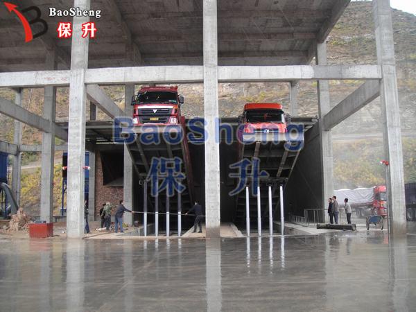 江西省保升装卸设备有限公司-陕西声威(延安)