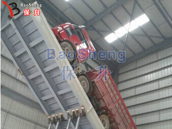 江西省保升装卸设备有限公司-广西农牧集团