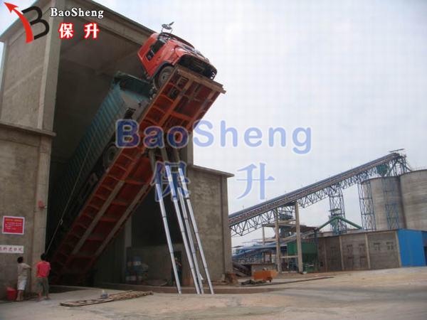 江西省保升装卸设备有限公司-海螺水泥