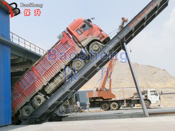 江西省保升装卸设备有限公司-云南锡业