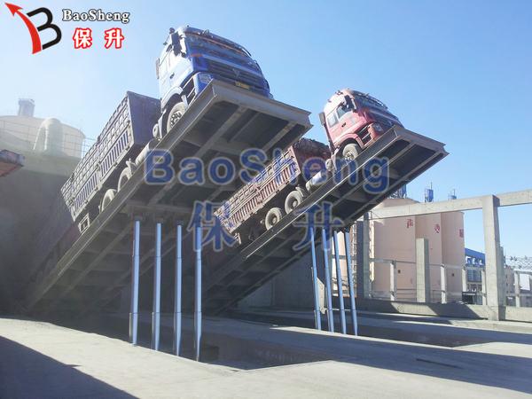 江西省保升装卸设备有限公司-陕西声威(榆林)